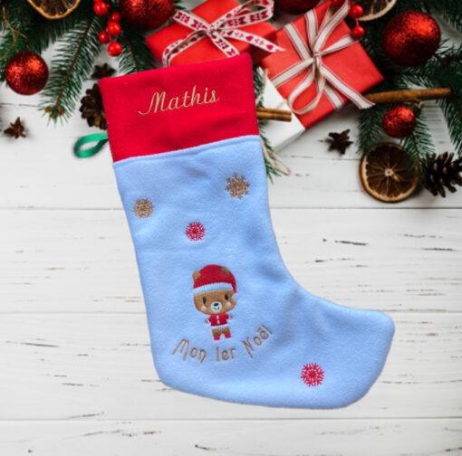 "Botte de Noël ""Mon 1er Noël"""